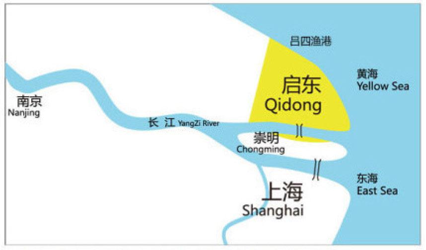 《江苏省大比例尺海洋功能区划报告》划定的&ldquo